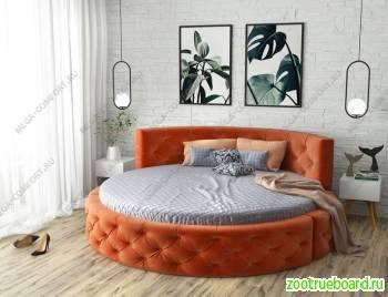 Круглая двуспальная кровать «Аркада»