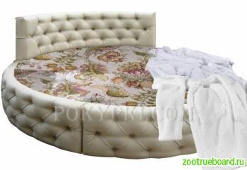 Купить круглую кровать