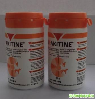 ипакитин ( проблемы хпн)